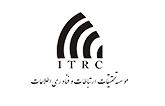موسسه تحقیقات و ارتباطات فناوری اطلاعات
